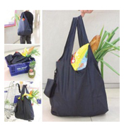 Nylon foldup shopping bag